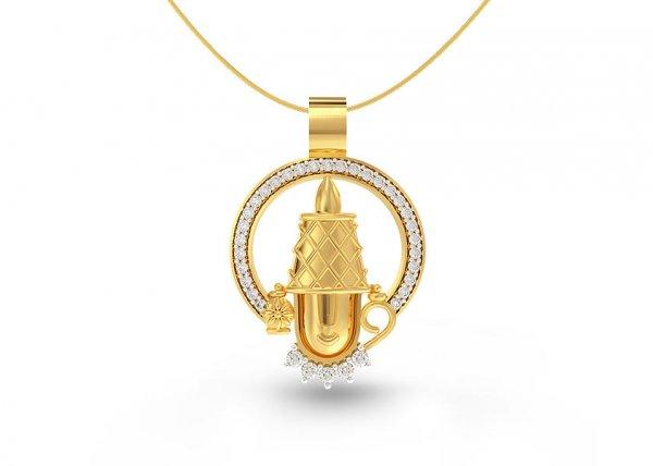 Srikara Diamond Pendant